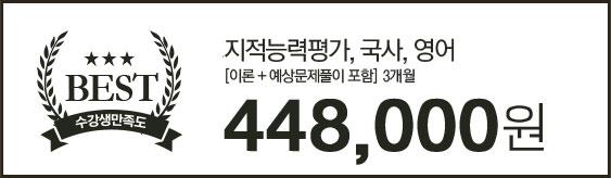 448,000원