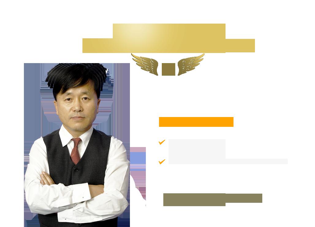 류영직 교수님