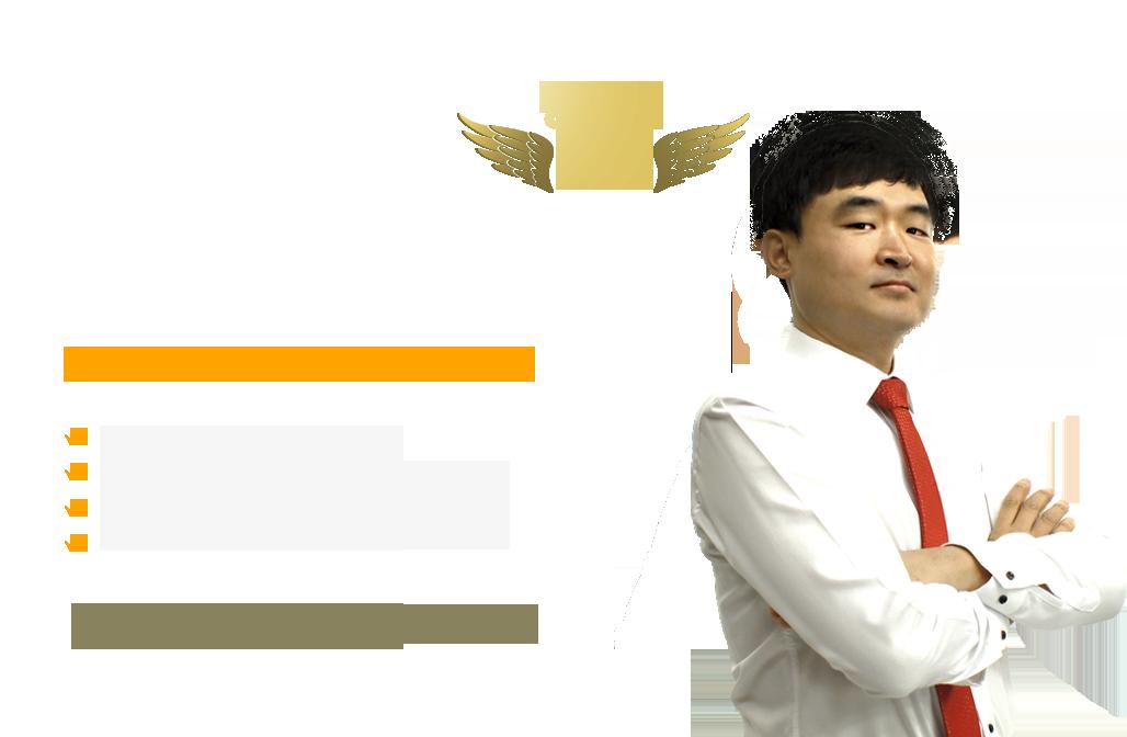 김완혁 교수님