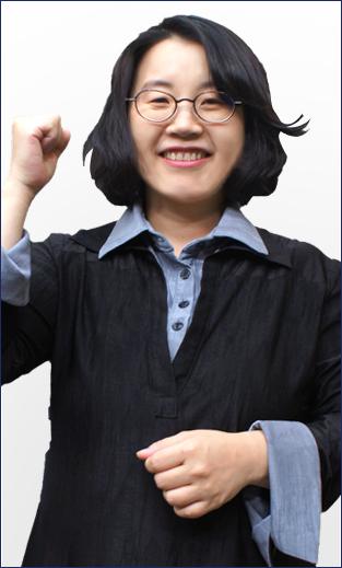 김혜진 교수님