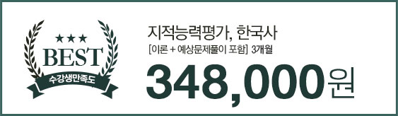 348,000원