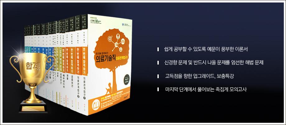 전문교재_img