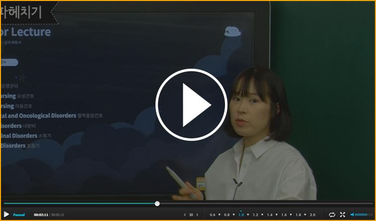 장희경 교수님 영상