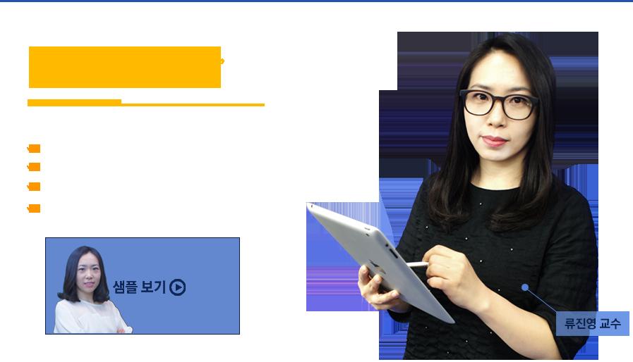 의사소통능력, 자기개발능력, 대인관계능력, 직업윤리