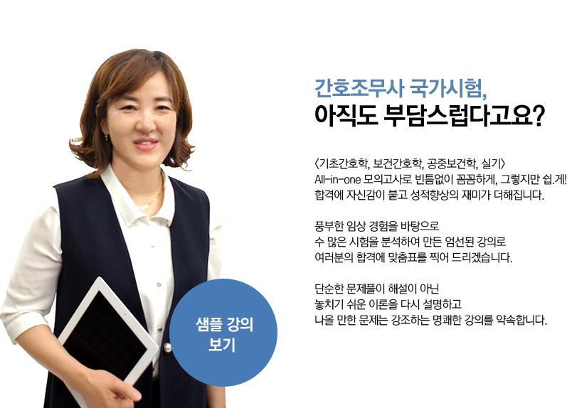 샘플_강의_보기