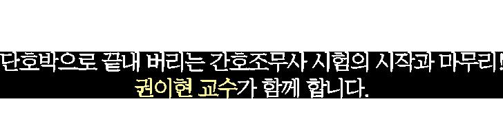 권미자_교수