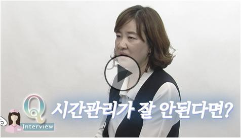 간호조무사_합격설명회_영상2
