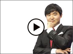 영어 이론 김완혁 교수