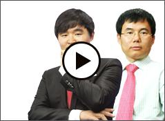 영어 기출문제 김완혁 교수