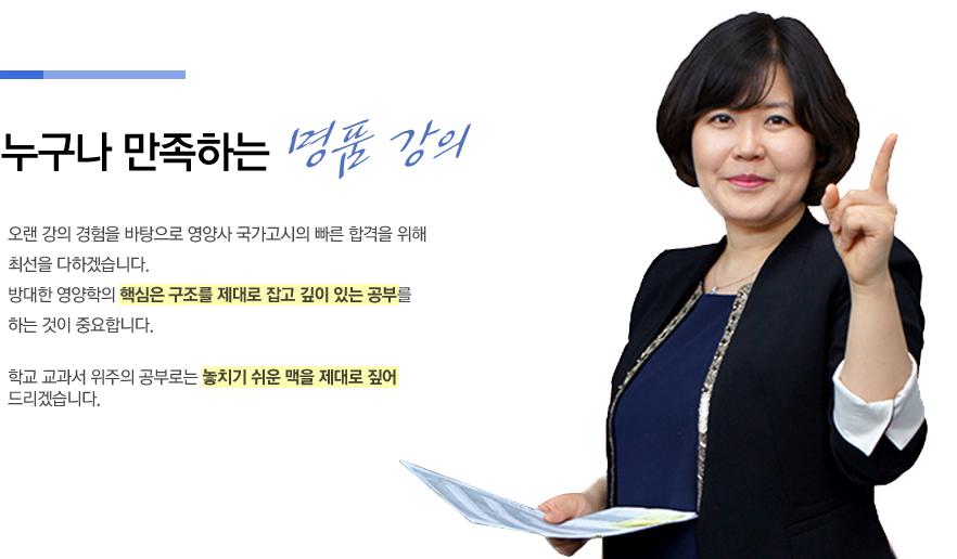 조효정교수