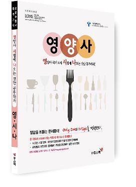 영시나_교재소개_문제풀이