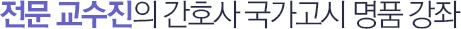 수강안내_강좌