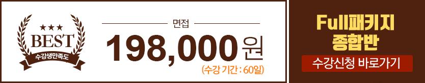 138,000