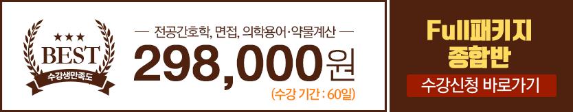 298,000