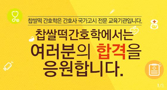 리더스아미_메인배너2