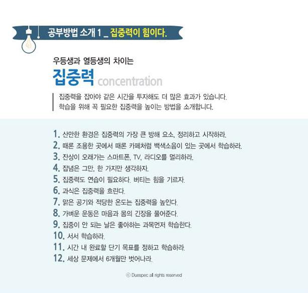 공부방법 소개 book