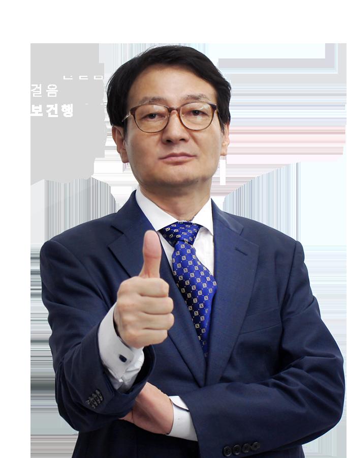 보건행정_고성진