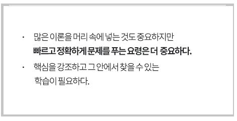 조주원_화학