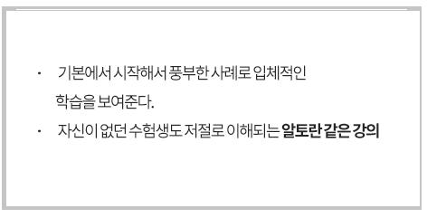 이승길_환경보건