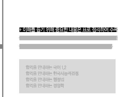 쉽게 접근하고 쉽게 공부하는 이론